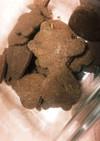 サクサク♡米粉のココアクッキー