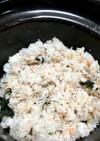 鮭フレークと紫蘇の混ぜご飯