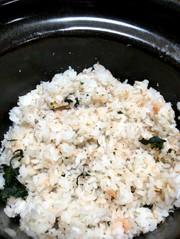 鮭フレークと紫蘇の混ぜご飯の写真