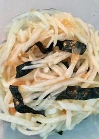 梅海苔和風大根サラダ