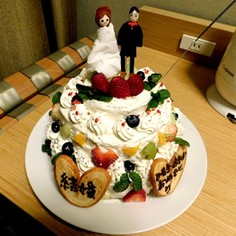 御祝い3段ケーキ
