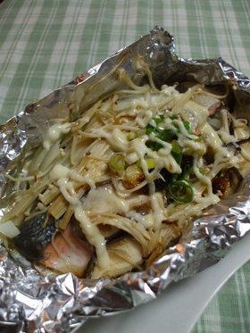 ポンマヨで~♪鮭のホイル焼き