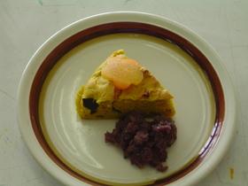 宇園別の野菜で作ったおいピーケーキ。