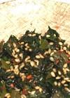 ご飯が進む!生の高菜の油炒め