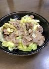 豚バラ肉とキャベツのポン酢炒め