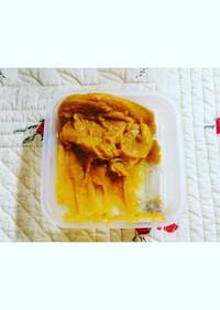 離乳食【パンプキンペースト】菓子やパン用