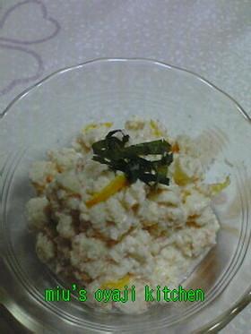 簡単レシピ1 豆腐めんたい