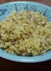 パラッとおいしい肉味噌のチャーハン