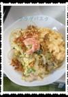 ファミマ風☆白菜のタルタルサラダパスタ