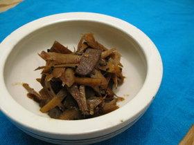 八丁味噌でごぼうの炒り煮