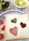 朝食バレンタイン♡ハートのサンドイッチ