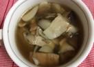 きのこ沢山スープ(満月ポン入)