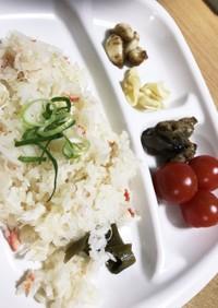 冷凍蟹で簡単絶品蟹飯