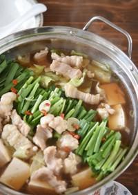〆までおいしい♪スタミナもつ鍋