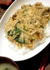 余った麻婆豆腐の素をリメイク!簡単丼♡