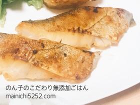 漬けてフライパンで焼くだけ!鱈の西京焼き