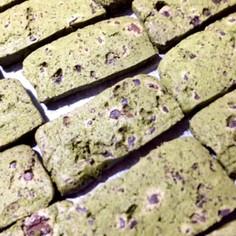 FPで簡単!抹茶チョコチップクッキー
