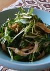 ささみと水菜*ピリ辛サラダ