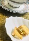 簡単ピリッサク☆カレー味の大豆粉クッキー