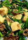 白ニラ 麻婆豆腐