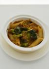 ブロッコリーと肉のマカロニカレーグラタン