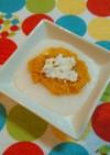 離乳食(初期・中期)かぼちゃのドリア