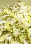 切り干し大根のマヨサラダ