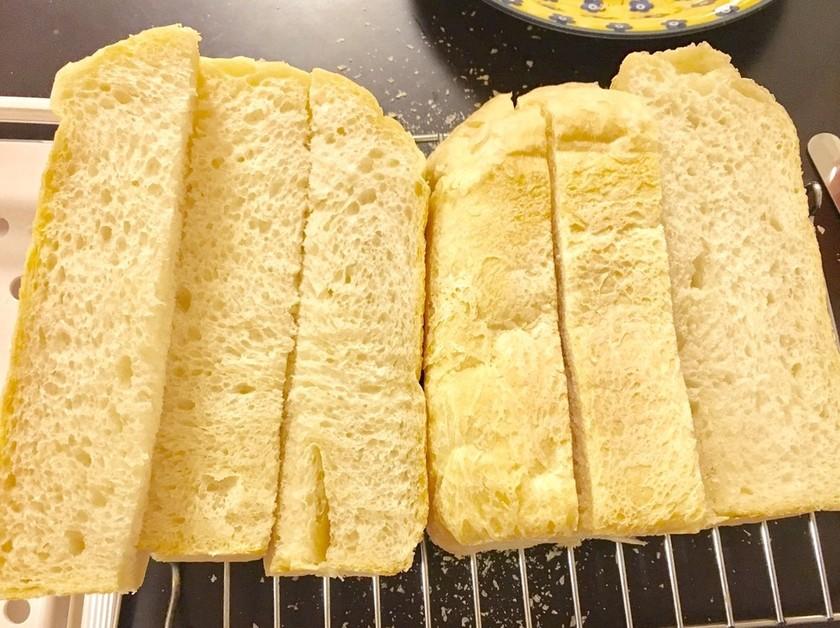 妊婦の糖質オフ◎野菜サンド用フランスパン