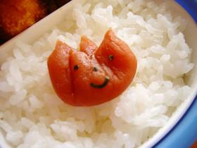 梅干しチューリップ☆(お弁当)