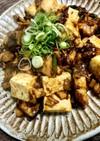 鱈入り麻婆豆腐