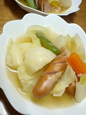 スープ~やさしい味~