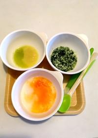 ☆離乳食初期☆ 10倍粥+野菜+豆腐 ②