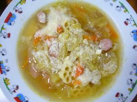 基本の野菜スープ☆