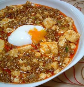 温玉のせ四川風麻婆豆腐
