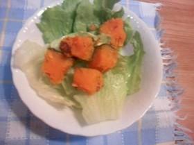 南瓜のサラダ
