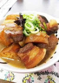 大根・人参・豚ブロック肉の煮込み中華味