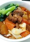 台湾の味!紅焼牛肉麺/紅燒牛肉麵