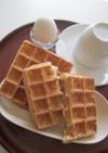 朝食に!ワッフル☆バター、牛乳、卵なし