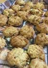 簡単!絶品!柚子ジャム!ドロップクッキー