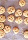 りんごクッキー★離乳食後期のおやつに