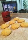 抹茶ホワイトチョコドロップクッキー