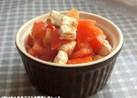トマトとクリームチーズのおかか醤油和え