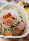 時短すぎてスミマセン!冷凍もやしのスープ