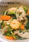 白菜や小松菜で♩ランチに簡単中華丼
