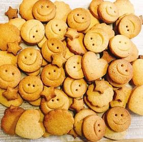 甘じょっぱ濃厚*味噌クッキー