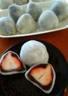 切り餅で作る苺大福