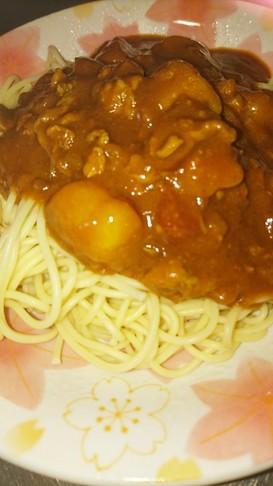 簡単すぎる!カレースパゲッティ