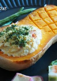 バターナッツカボチャの和風豆腐グラタン