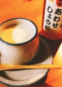 ★簡単★酒粕&豆乳でヘルシーあったか甘酒