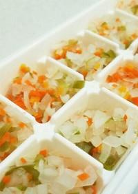 離乳食中期 美味しい5種の野菜ミックス